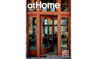 atHome – Fall 2017