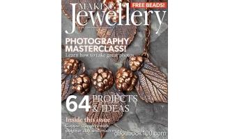Making Jewellery – October 2017