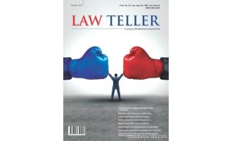 Lawteller – October 2017