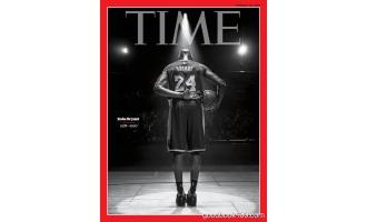 时代周刊_Time_2020年合集高清PDF杂志电子版百度盘下载 共54本