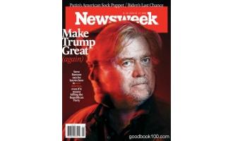 新闻周刊_Newsweek_2018年合集高清PDF杂志电子版百度盘下载 共54本