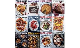 美食与美酒_Food and Wine_2017年合集高清PDF杂志电子版百度盘下载 共12本