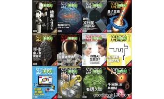科学美国人繁体版_Scientific American_2016年合集高清PDF杂志电子版百度盘下载 共12本