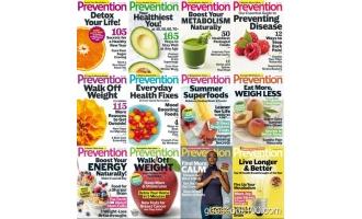 美食健康类杂志美国版_Prevention USA_2018年合集高清PDF杂志电子版百度盘下载 共12本