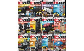 Hi-FiChoice_2018年合集高清PDF杂志电子版百度盘下载 共12本