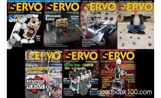 机器人杂志_Servo_2018年合集高清PDF杂志电子版百度盘下载 共7本