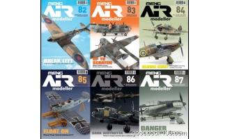 飞机模型杂志_Meng AIR Modeller_2019年合集高清PDF杂志电子版百度盘下载 共6本