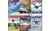无人机杂志_Rotor Drone_2020年合集高清PDF杂志电子版百度盘下载 共6本
