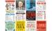 巴伦周刊_Barron's_2020年合集高清PDF杂志电子版百度盘下载 共48本