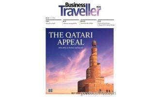 [印度版]Business Traveller 3月刊 2020年高清PDF电子杂志下载英文原版 67MB