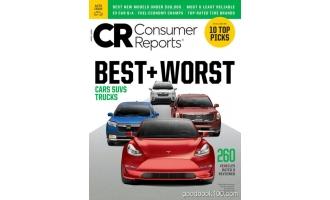 Consumer Reports 4月刊 2020年高清PDF电子杂志下载英文原版 44MB
