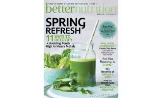 Better Nutrition 3月刊 2020年高清PDF电子杂志下载英文原版 33MB