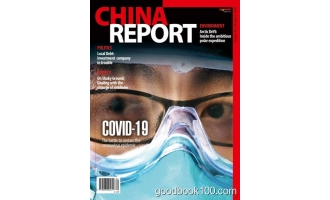 China Report 3月刊 2020年高清PDF电子杂志下载英文原版 44MB