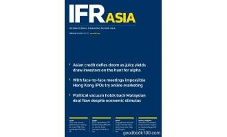 IFR Asia 2月刊 29 2020年高清PDF电子杂志下载英文原版 2MB