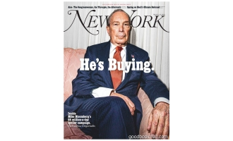 New York Magazine 3月刊 02 2020年高清PDF电子杂志下载英文原版 62MB