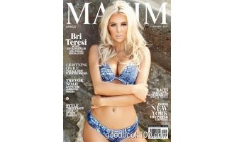 Maxim Africa – February 2017