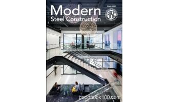 Modern Steel Construction 3月刊 2020年高清PDF电子杂志下载英文原版 12MB