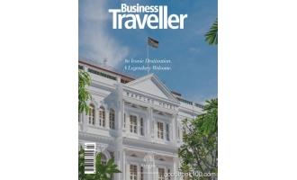 [英国版]Business Traveller 3月刊 2020年高清PDF电子杂志下载英文原版 38MB