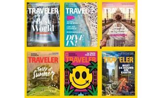 国家地理旅行者_National Geographic Traveler_2016年合集共7本PDF杂志电子版百度盘下载